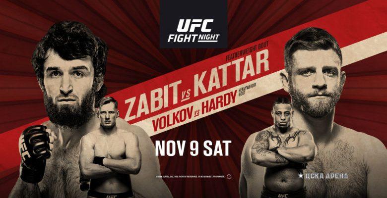 Wyniki ważenia UFC w Moskiwe